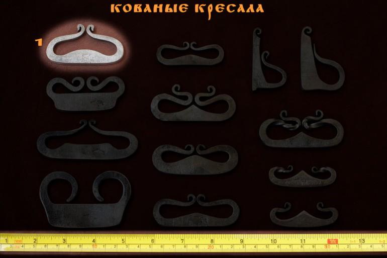 kovanoe-ognivo-kresalo-01-assortiment-kresal