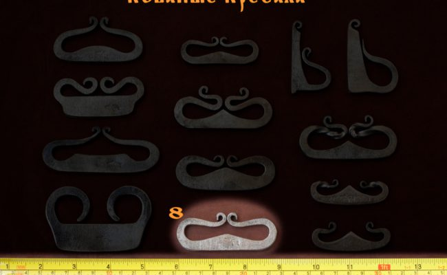 kovanoe-ognivo-kresalo-08-assortiment-kresal
