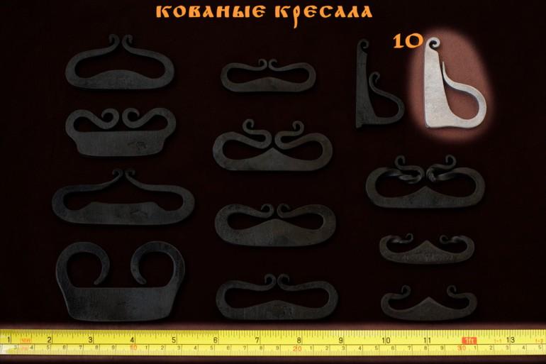 kovanoe-ognivo-kresalo-10-assortiment-kresal