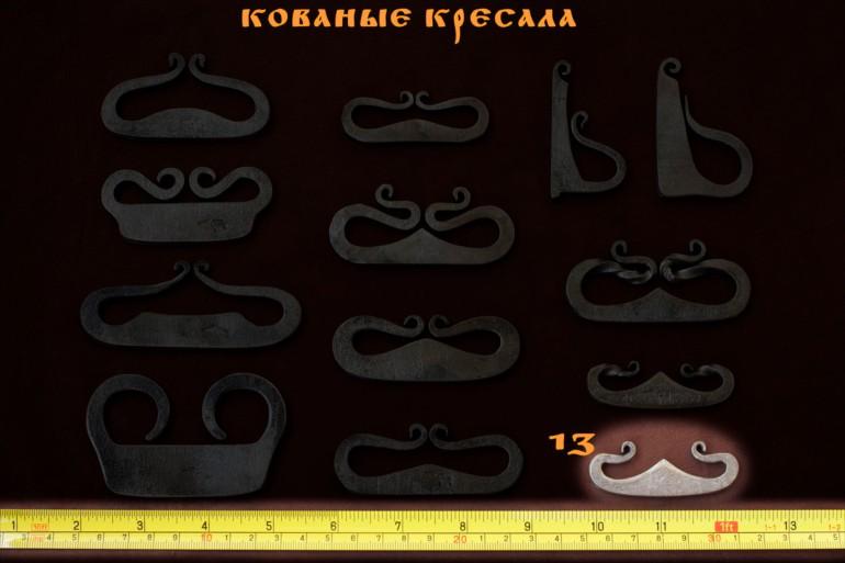 kovanoe-ognivo-kresalo-13-assortiment-kresal