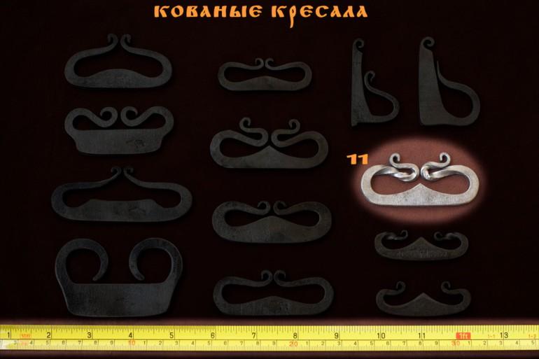 kovanoe-vitoe-ognivo-kresalo-11-assortiment-kresal